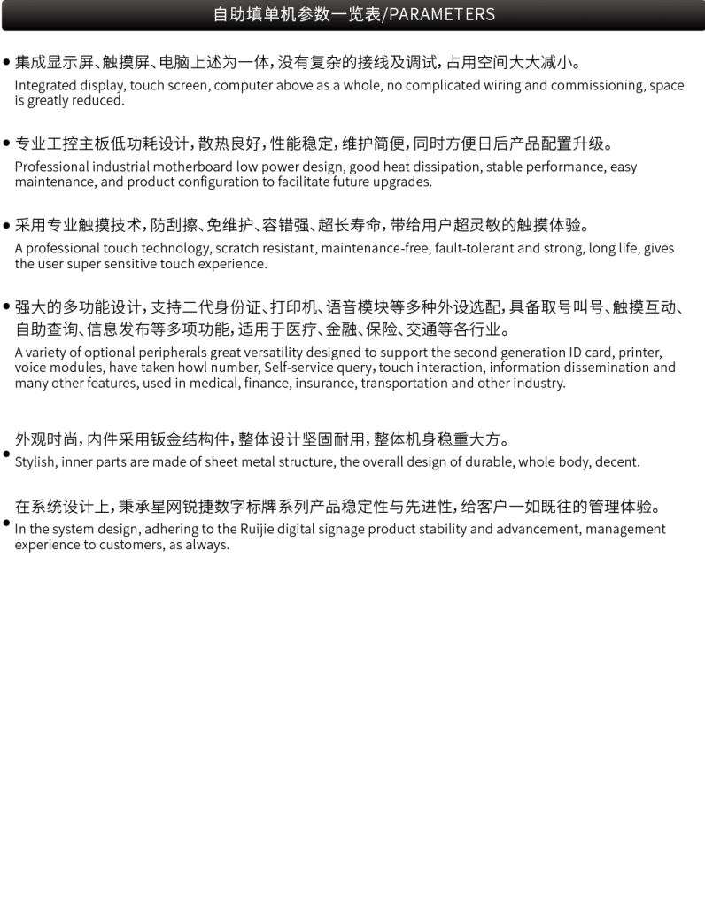 DPS1735-FWQytj03