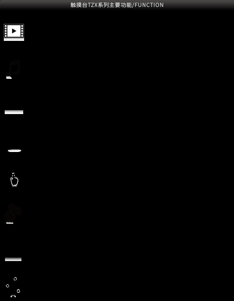 ldcmt-005