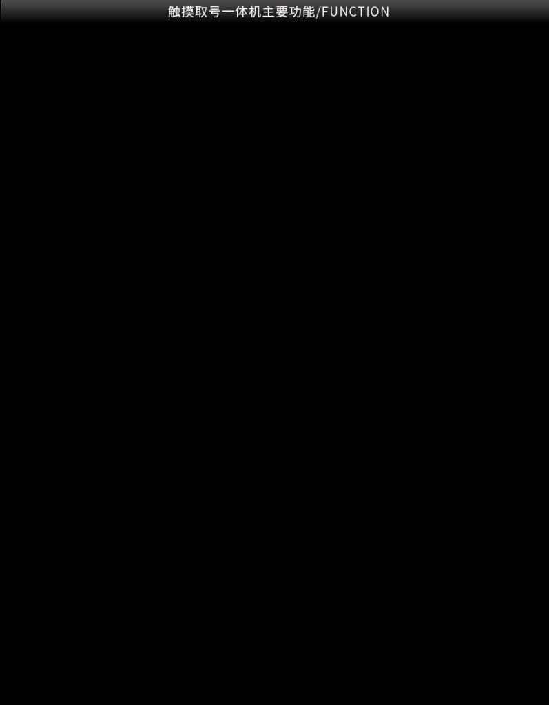 qhj-005